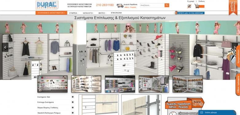 Νέο ηλεκτρονικό κατάστημα Duralstores.gr