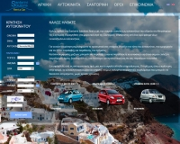 Santorini Solutions Rent a Car